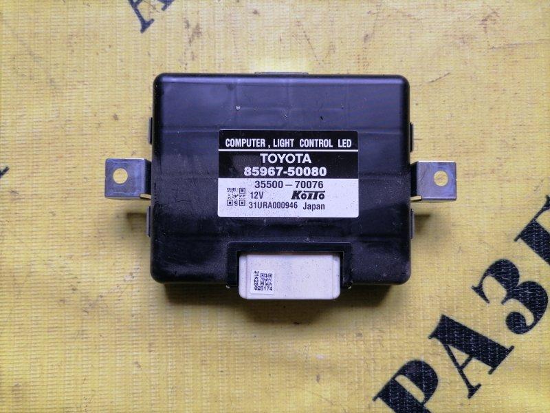 Блок управления светом Lexus Ls460 2013-2017