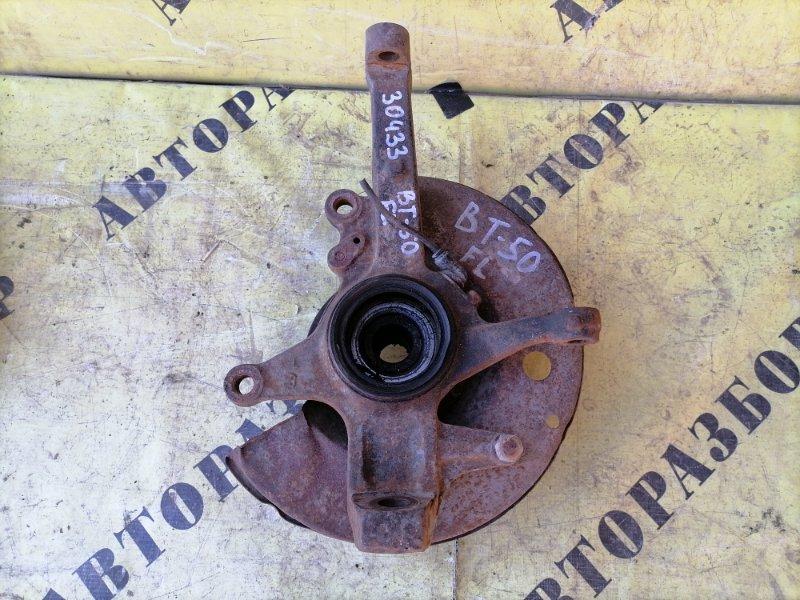 Кулак поворотный передний левый Mazda Bt50 Bt-50 2006-2012 2.5 WL TDI 143 Л/С 2010