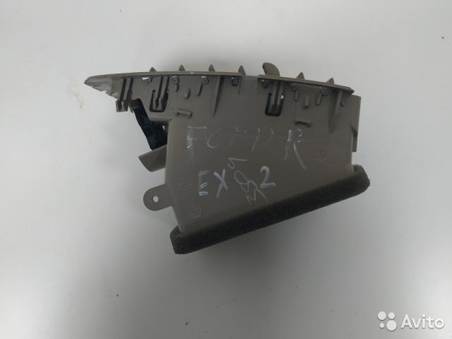 Дефлектор правый Ford Escape 2 USA 2.5 DURATEC 2010 (б/у)
