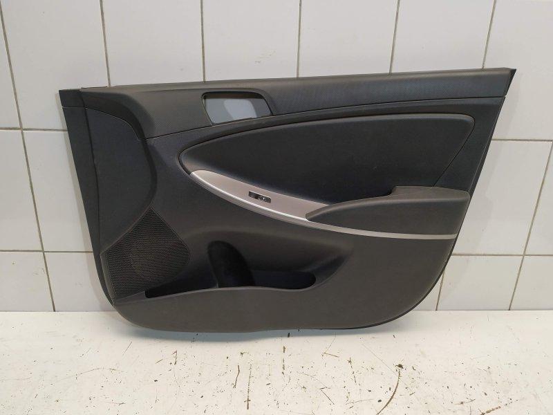 Обшивка передняя правая Hyundai Solaris G4FA 2015 (б/у)