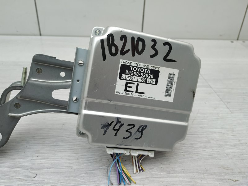 Блок управления двигателем Toyota Yaris NSP90 1NR-FE 2010 (б/у)