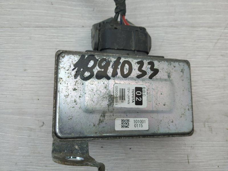 Блок электронный Toyota Yaris NSP90 1NR-FE 2010 (б/у)