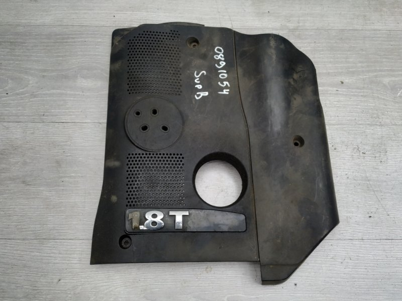 Крышка двигателя Skoda Superb 1 AWT 2006 (б/у)