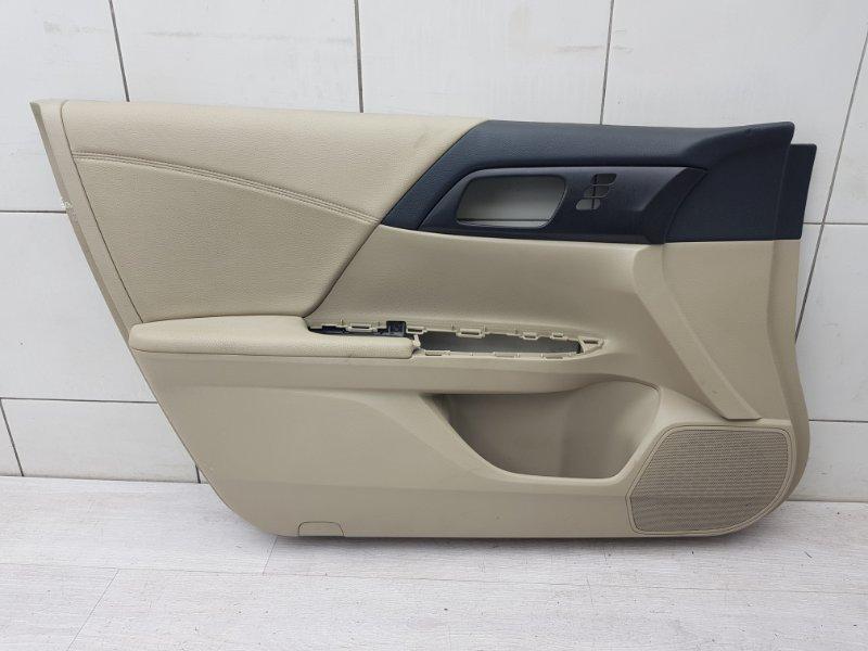 Обшивка двери передняя левая Honda Accord 9 (б/у)
