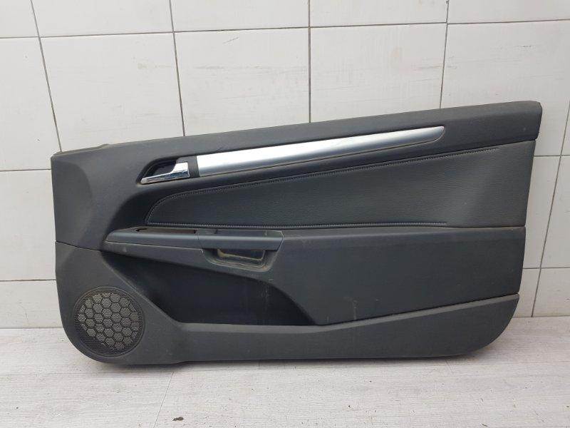Обшивка двери передняя правая Opel Astra H Z18XER 2007 (б/у)