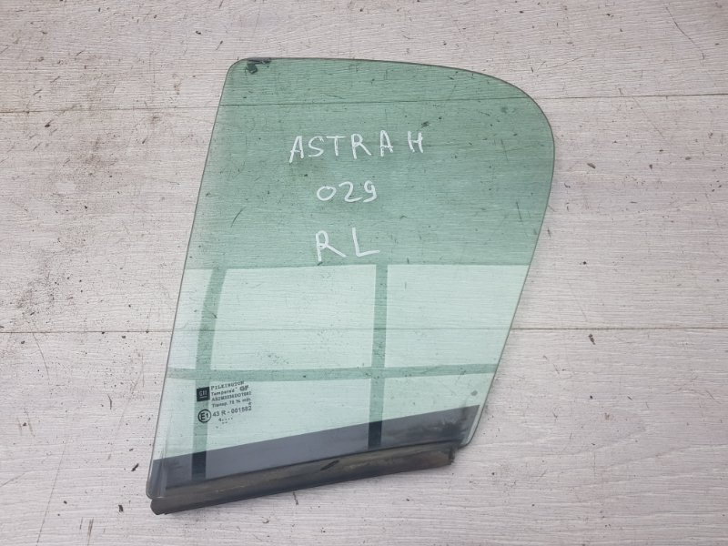 Форточка задняя левая Opel Astra H Z16XEP 2004 (б/у)