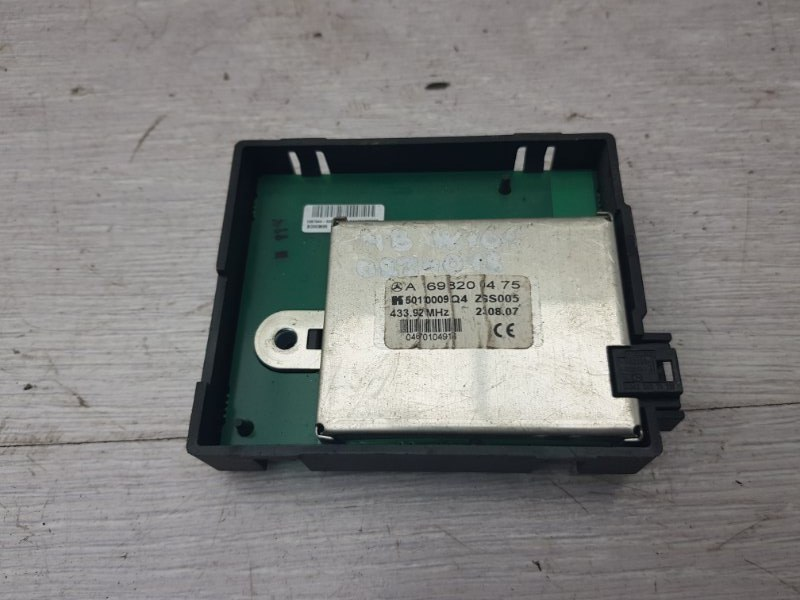 Усилитель антенны Mercedes A Class W169 M266.920 2007 (б/у)