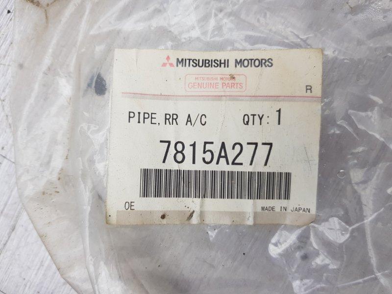 Трубка кондиционера Mitsubishi Pajero IV