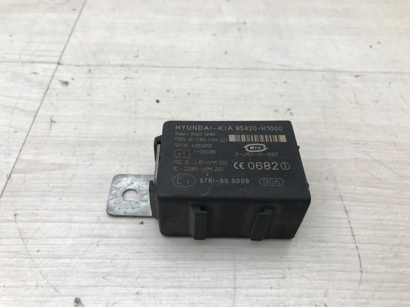 Блок иммобилайзера Hyundai Elantra 3 XD G4GB 2005 (б/у)