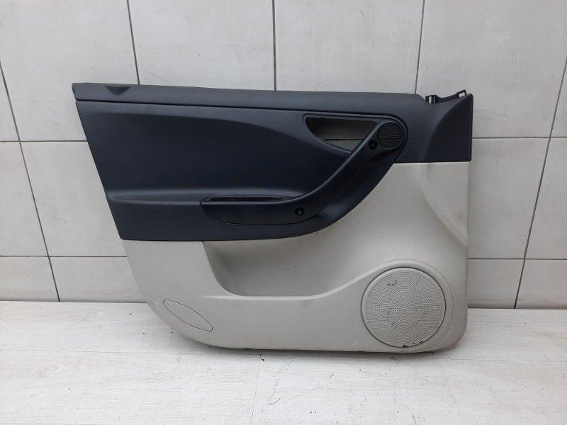 Обшивка двери передняя левая Tagaz C10 JAC HFC4GB1.3C 2012 (б/у)