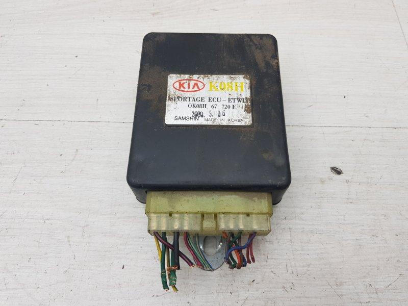 Блок управления центральным замком Kia Sportage 1 FE 2001 (б/у)