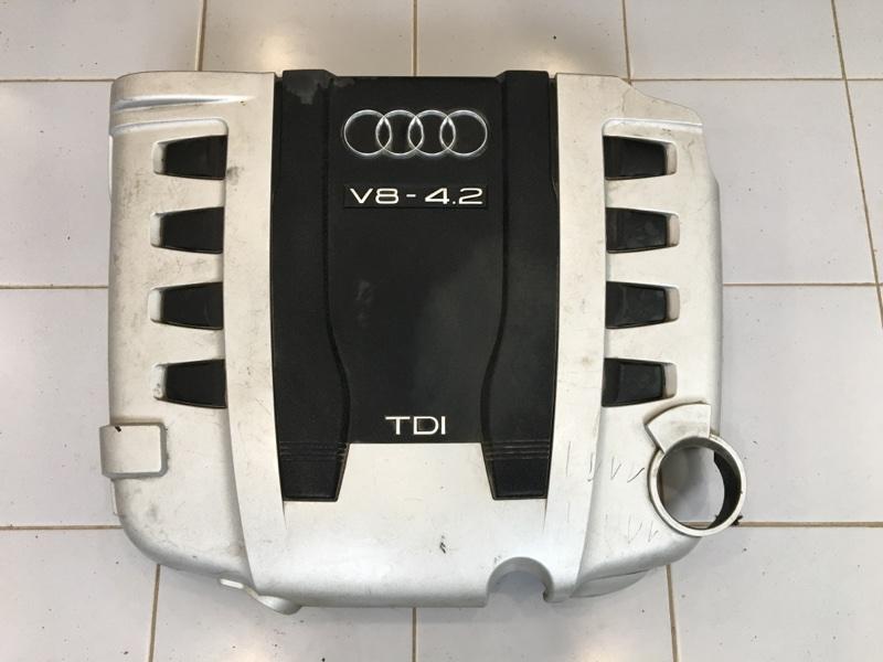Крышка двс декоративная Audi A8 4E (б/у)