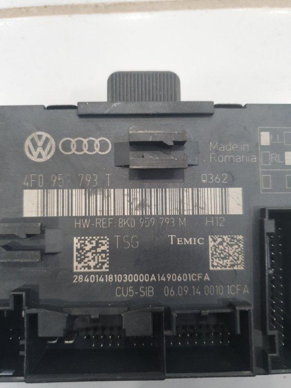 Блок управления двери Audi Q7 4L 2007 передний левый (б/у)