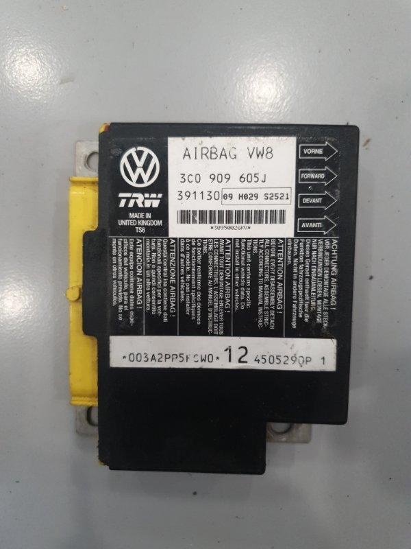 Блок srs Volkswagen Passat 3C 2005 (б/у)