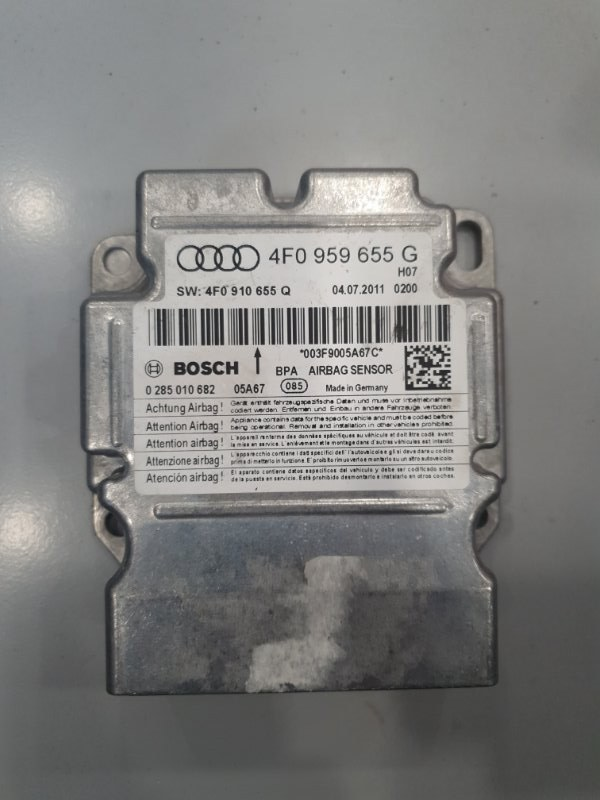 Блок srs Audi A6 4F 2005 (б/у)