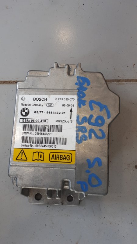 Блок srs Bmw 3-Series E92 2005 (б/у)