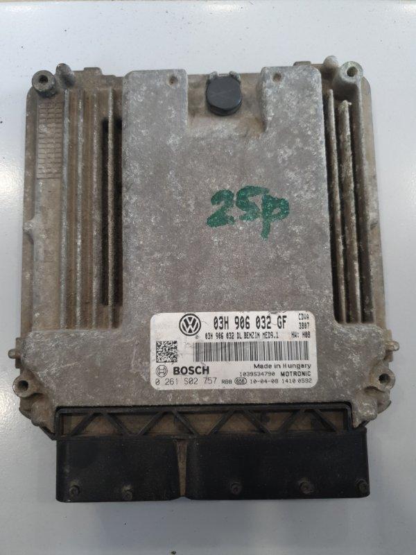 Блок управления двигателя Skoda Superb 3T 2008 (б/у)