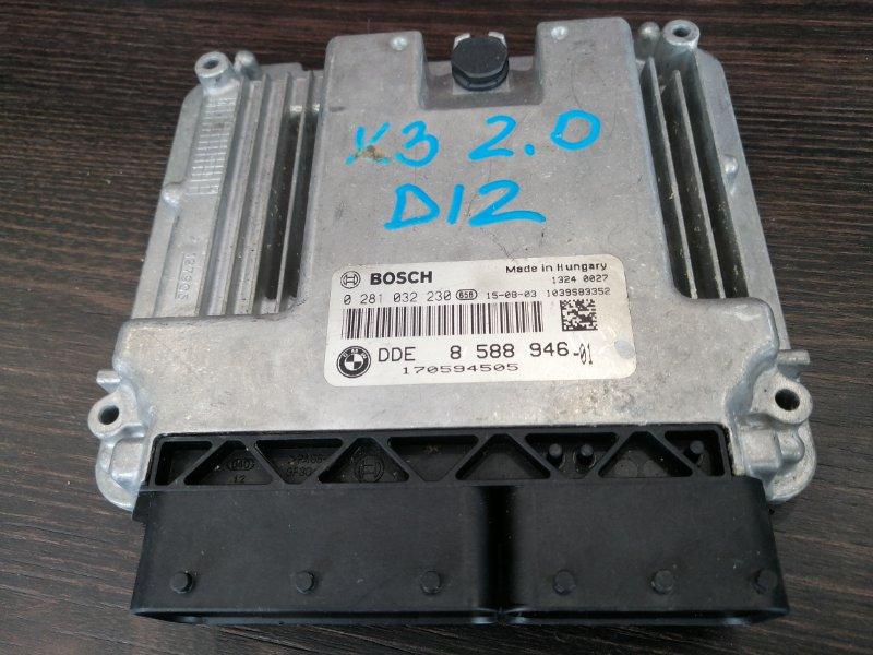Эбу dde Bmw 5-Series F10 2009 (б/у)