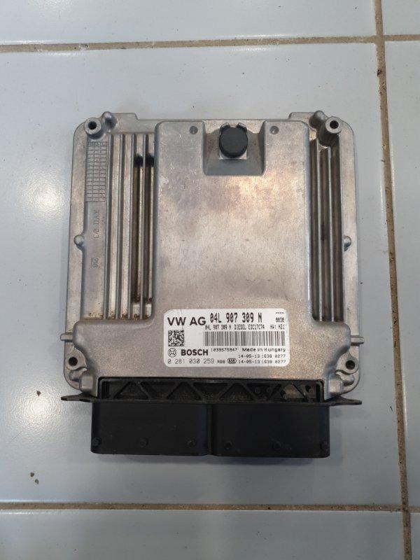 Блок управления двигателем Volkswagen Passat 3G 2015 (б/у)