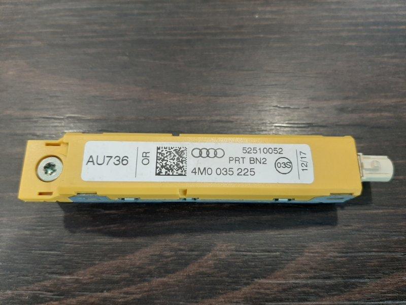 Усилитель разнесенной антенны Audi Q7 4M 3.0 CRT 2016 (б/у)