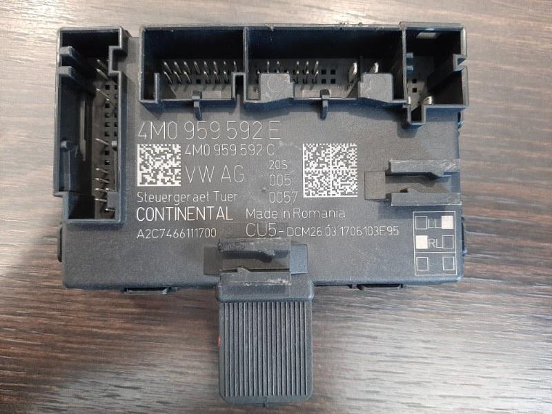 Блок комфорта Audi Q7 4M 3.0 CRT 2016 передний (б/у)