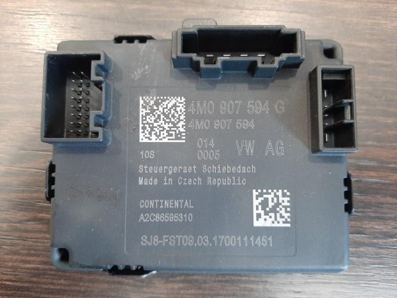 Блок комфорта Audi Q7 4M 3.0 CRT 2016 (б/у)