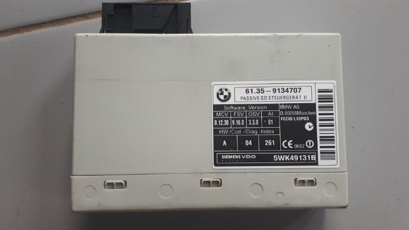 Эбу системы passiv go Bmw X5 E70 4.0 N57D30B 2009 (б/у)