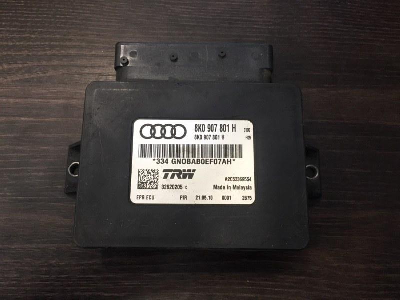 Блок ручника Audi A4 8K 3.0 CAK 2008 (б/у)