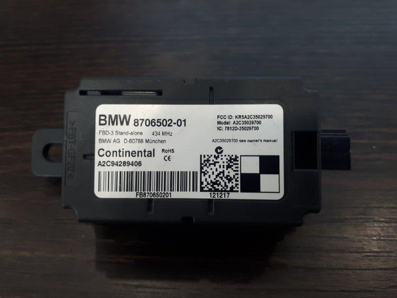 Дистанционное радиоуправление приемника Bmw 3-Series F34 3.0 B48B20B 2016 (б/у)