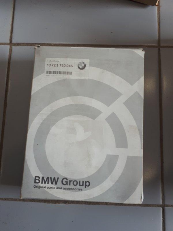 Сменный элемент фильтра Bmw 5-Series E39 1995