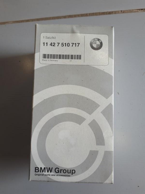 К-т сменного элемента масляного фильтра Bmw 5-Series E39 1995