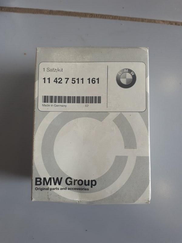 К-т сменного элемента масляного фильтра Bmw X5 E53 2000
