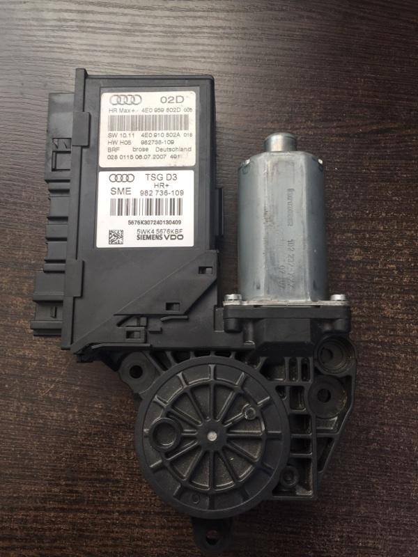 Мотор стеклоподъемника Audi A8 4E 2002 задний правый (б/у)