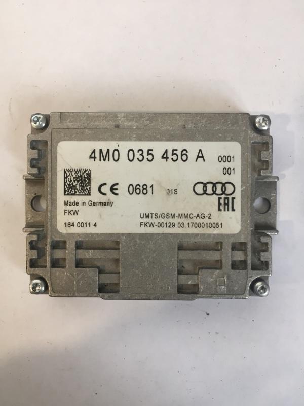 Усилитель разнесенной антенны Volkswagen Touareg CR7 3.0 TDI DEN 2020 (б/у)