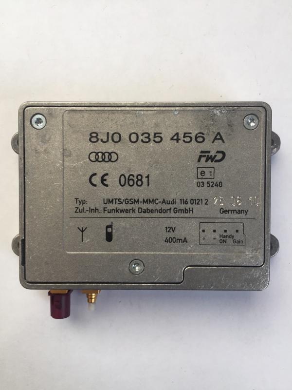 Усилитель разнесенной антенны Audi Q7 4L 2010 (б/у)