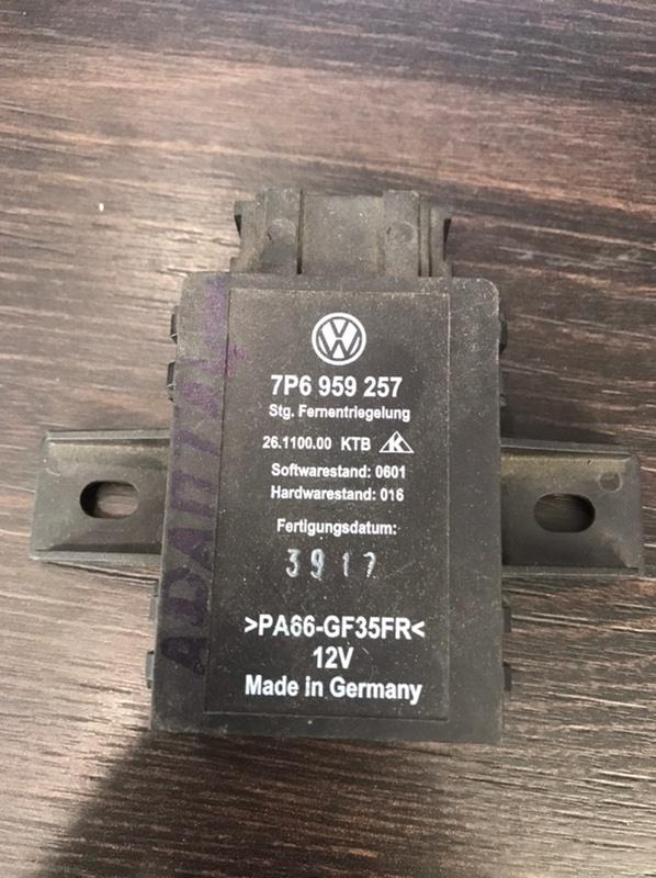 Блок управления спинки сидения Volkswagen Touareg 7P (б/у)
