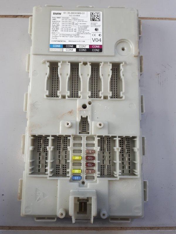 Контроллер bdc Bmw 5-Series G30 3.0 B48B20B 2016 (б/у)