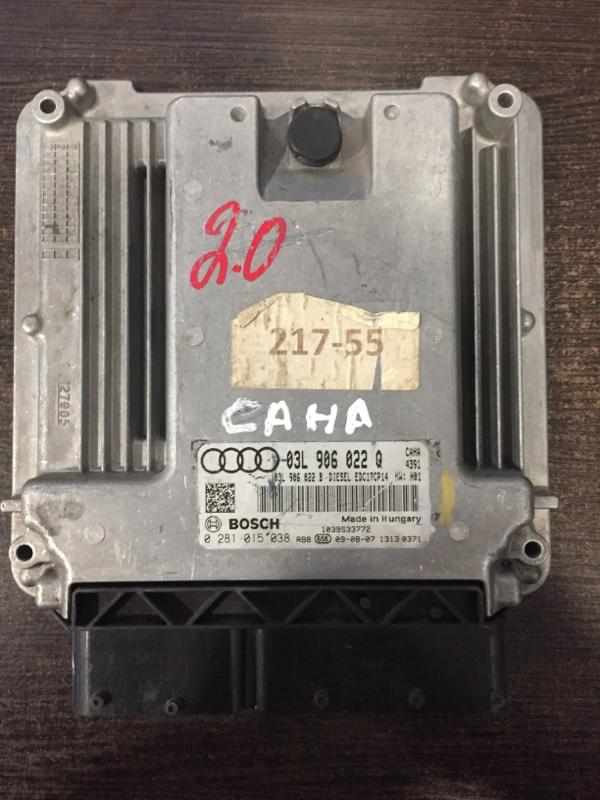 Блок управления двигателем Audi A5 8T 2.0TDI 2008 (б/у)