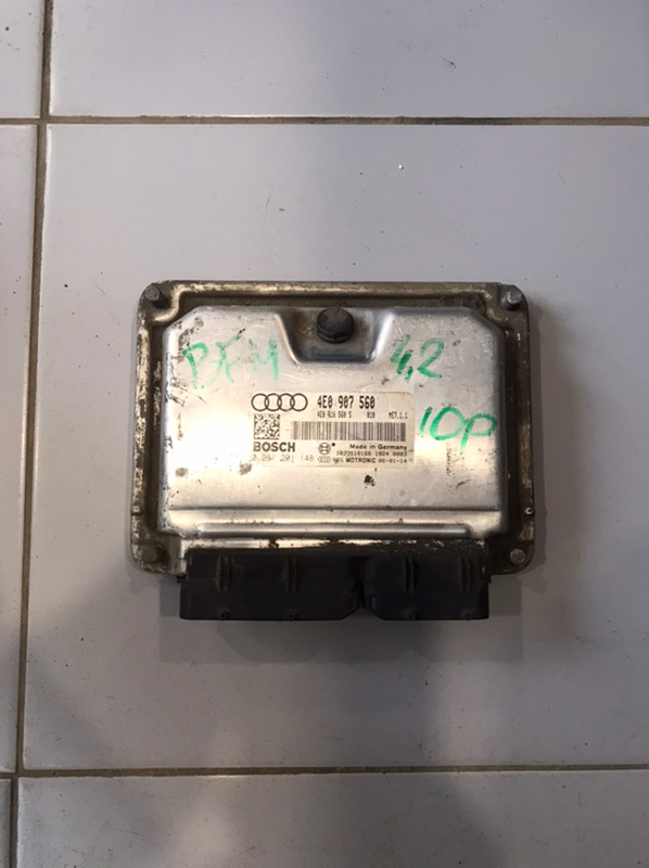 Блок управления двигателем Audi A8 4E (б/у)