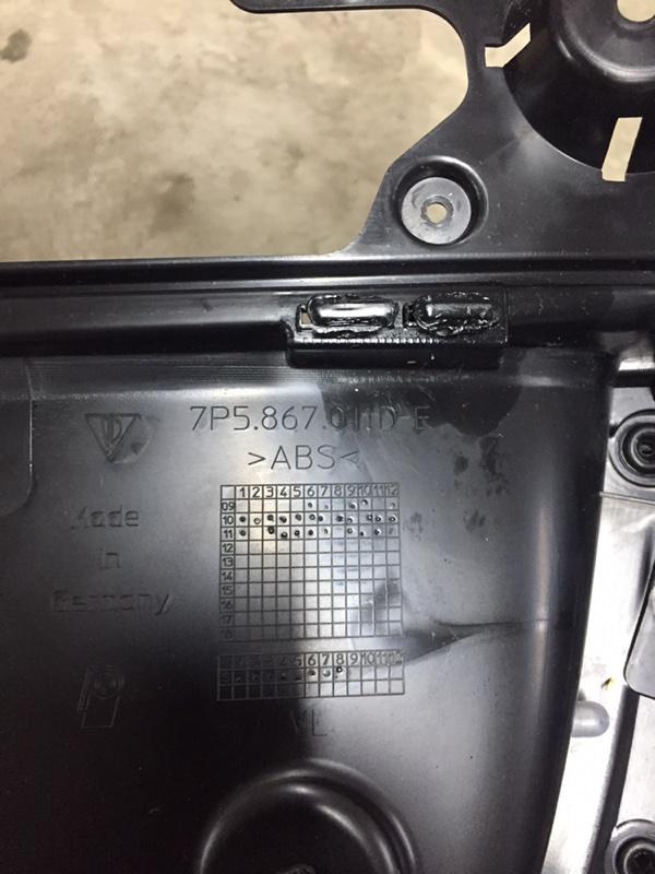 Обшивка двери Porsche Cayenne 958 3.0 TDI передняя левая (б/у)