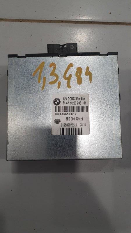 Преобразователь dc/dc Bmw X1 E84 2009 (б/у)