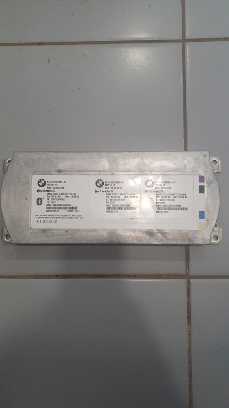 Возвратный telematics control unit Bmw X5 E70 2007 (б/у)