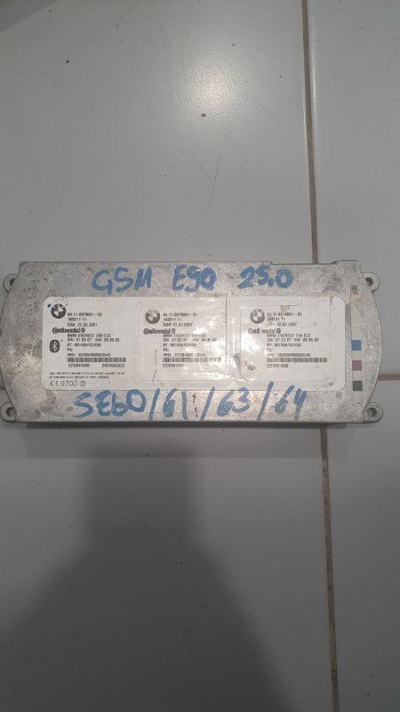 Возвратный telematics control unit Bmw 3-Series E90 2005 (б/у)