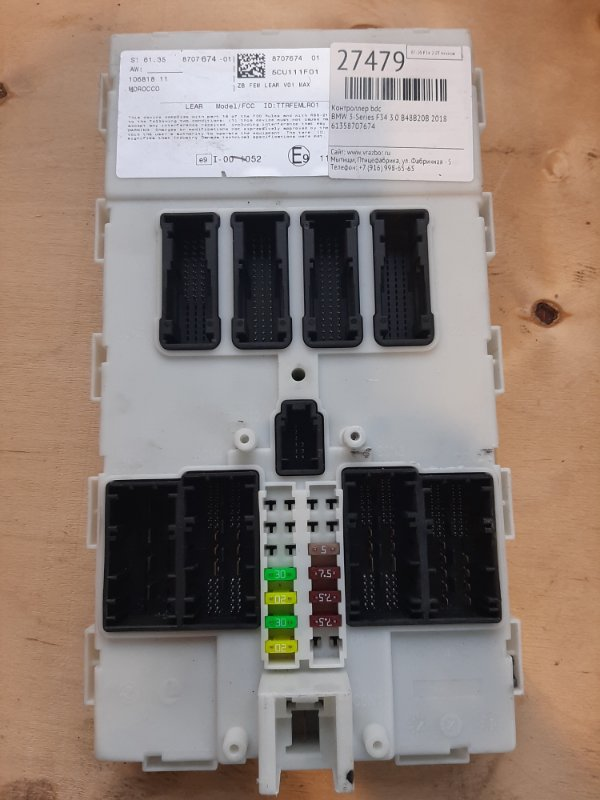 Контроллер bdc Bmw 3-Series F34 2.0 B48B20B 2016 (б/у)