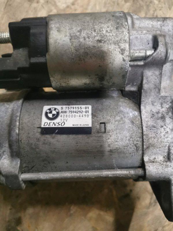 Стартер Bmw X6 E71 2007 (б/у)
