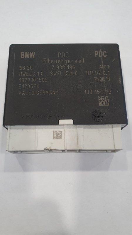 Блок парктроников Bmw X5 F15 2013 (б/у)