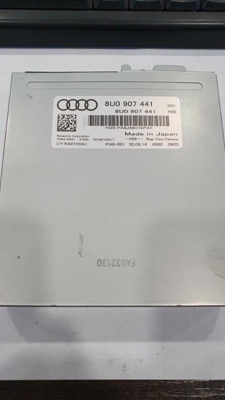 Блок управления камеры Audi Rsq3 8U 2.5 T CTS 2011 (б/у)