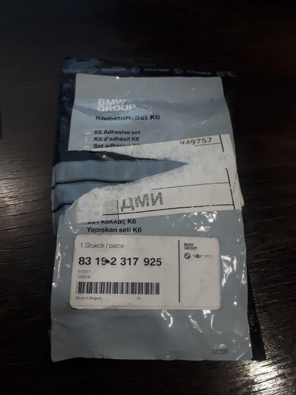 Комплект клея k6 Bmw X5 F15 2013