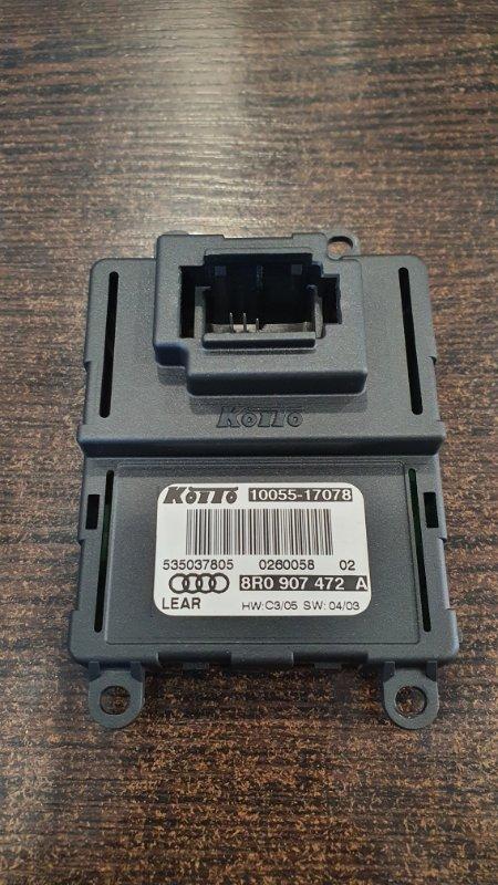 Блок диодов Audi Q5 8R 3.0D CCW 2008 (б/у)