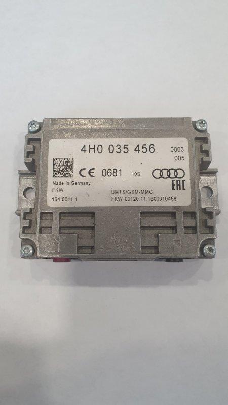 Усилитель рации Audi A6 4G 2.0 CYPA 2016 (б/у)